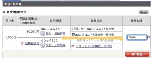 2A11F35E-AB02-49AB-A412-FD248A862987.jpeg