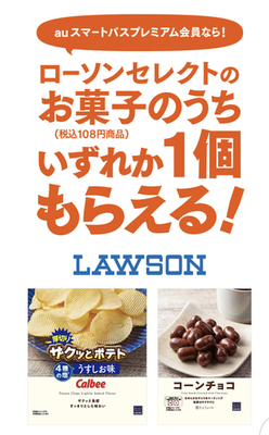 【3がつく日は三太郎の日】au PAYで支払うと最大20%還元!!