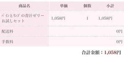3764A24C-F1C1-4D4B-BFCD-8E2DD963FD6B.jpeg