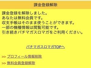 38199722-E294-4B7E-A096-1E62BF43E766.jpeg