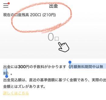 3D1E3016-35A9-4AE9-BC06-97CCE36C9B16.jpeg
