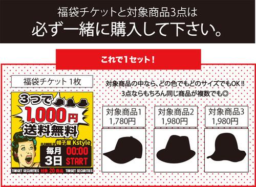 3sale-200ji.jpg