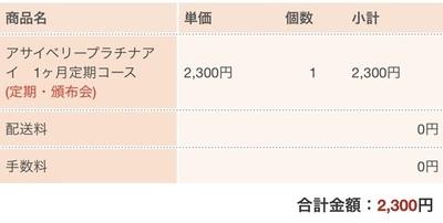 460716BF-47F5-4794-A47E-4DC830992E9B.jpeg