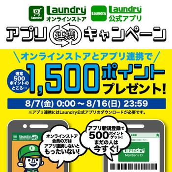【最安100円】会員登録で2000ポイント、Tシャツ激安!