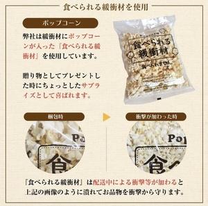 【楽天】再販!レビュー書いてりんご5kg込980円!!