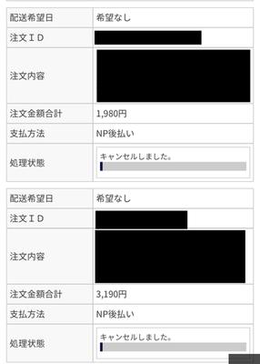 5B4F044F-6A9D-4C2E-83CC-1C96659ACBB6.jpeg