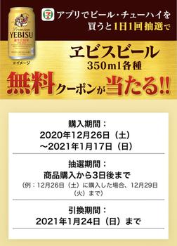 5F503A48-C371-42EE-9A35-8D805CBBBCBF.jpeg