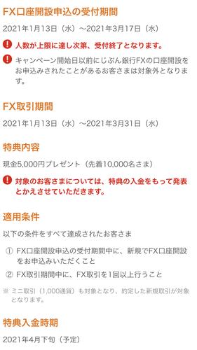 6BE970DA-D228-4782-AC33-5334618A6F67.jpeg