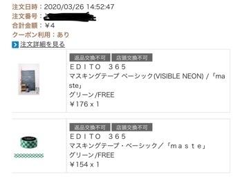 6C1EC2FD-4D58-43E6-A838-8595FDD7DD8C.jpg