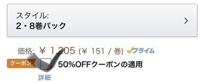 6C90CF0C-A4B0-41EE-92E2-132D88BD64BB.jpeg