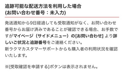 6D493548-8224-4C20-8BE5-ABD4DA411626.jpeg