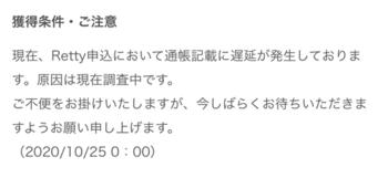 6E38EA86-A046-4C6E-A63C-1B3C909D75B9.jpeg