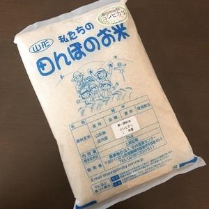 クラダシ、お米復活しています!すみませんECナビが高報酬2kg56円!