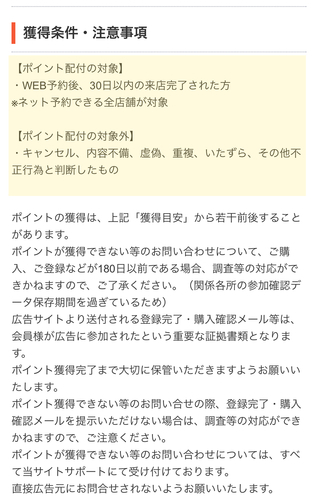 785F56B6-1D5C-4AFD-8FB6-0CC3C24AD53B.jpeg