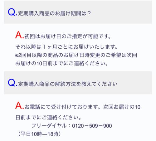 7A61B43E-896C-449F-B7F3-6400CE29F6BE.png