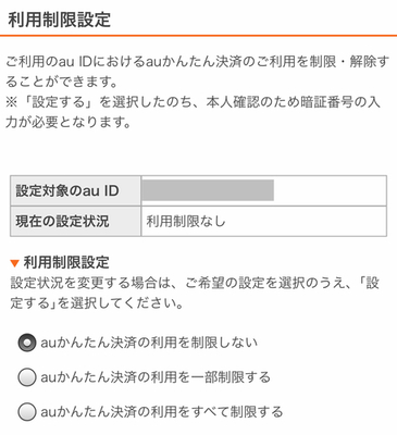 7AEBC8CC-20C5-4C91-8189-FC5D001A7399.jpeg
