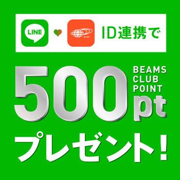 BEAMS LINE連携で500円までタダポチ!