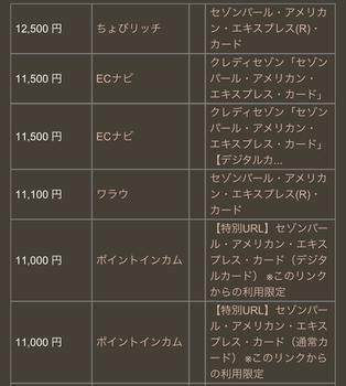 7E3EF1AB-FC29-4A3A-AC9F-B86783BD5A81.jpeg