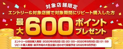 【楽天マラソン⑦】大人気カネ吉総菜セット込1600円→実質1300円