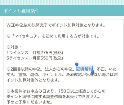 8126C3AD-3C72-4617-8109-8685464E154A.jpeg