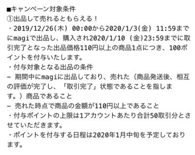 8583AB01-C52A-47C5-8F5B-9DE30537B3C1.jpeg