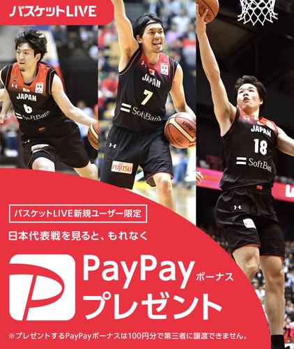 対象者限定!動画視聴のみでPayPay100円もらえる!