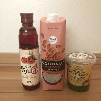 【業スー購入品】ザクロ酢、ココナッツアーモンドミルク、フライドオニオン