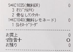 93108C13-1D0C-46AD-A97E-9C6F1963CED3.jpeg