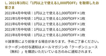 9A954A7D-D4C5-47DB-916D-FAE8E5D801DA.jpeg