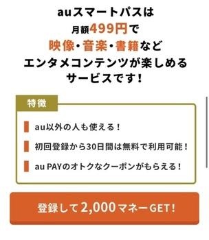 9CFB5EC1-5748-4C8A-946A-59953D5B888B.jpeg