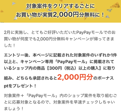 9E82A3CD-6369-4DCE-8B0D-3ECBBBFFE828.jpeg