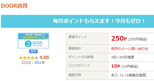9ライフメディア6.16.2.png