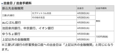 A3BA7CCE-1341-4BFD-988F-EA87454ED4BD.jpeg