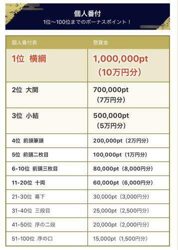 A4C4FA86-0782-4E4E-AE93-04F8258E03BB.jpeg