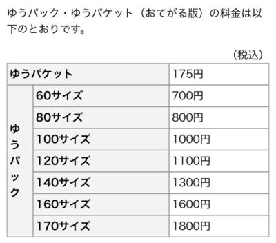 A4F2E464-E9AF-45A1-8FE2-BA378596A26D.jpeg