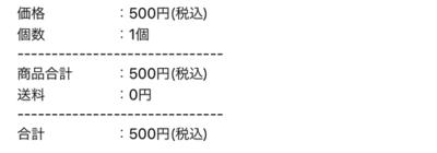A60EED7F-8A96-4B00-B9D5-98FB35D7FDAA.jpeg