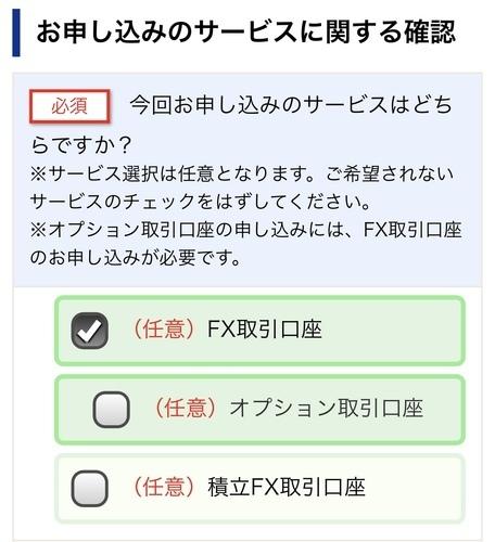 A7FA273C-17D4-448F-BD12-399DCAF6A417.jpeg