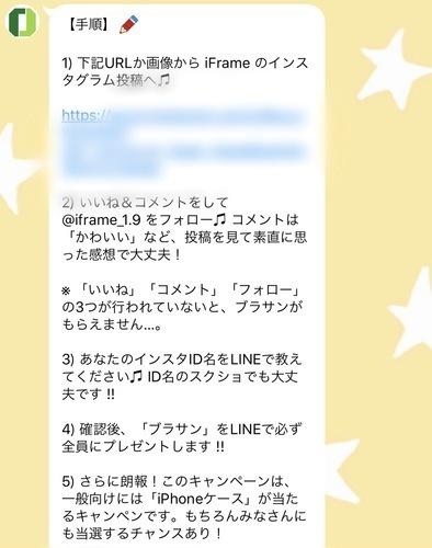 またまたまた!ブラックサンダーくれるって!!(~5月6日)