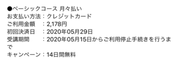 A99F200D-FD8E-4C47-BC8E-D2AE3A9CC0E0.jpeg