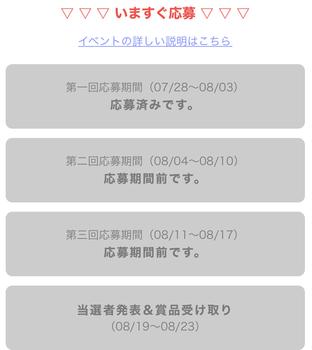 AB026EEB-5371-4554-9BB9-24F6C2F67E27.jpeg