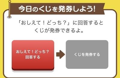 【アメフリアドベント21日目】カンタン【ECナビ年末年始2日目】