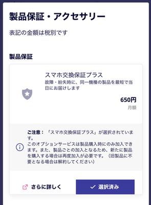 B083E8DC-153E-4426-90FC-8DE17A6C9F39.jpeg