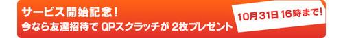 B1AE1BFD-D4B1-46D4-8AE3-9FD3A3A6A25F.jpeg