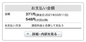 B1F607C5-521B-420C-883B-75081278197C.jpeg