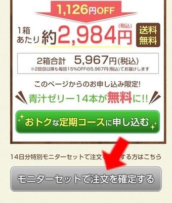 B332585D-849C-4EA0-A572-27760EB77500.jpeg