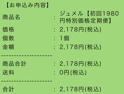 B3E2FE1D-4EFB-4AF4-9FAF-13372EAA22C6.jpeg