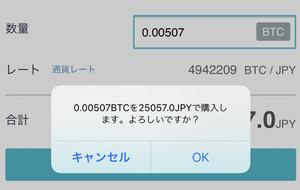 B6B40A7D-7881-4914-B426-0FBC2150469F.jpeg