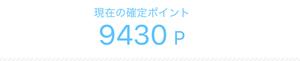 B9CF0BF4-6E7E-498E-886F-CEA357940D63.jpeg