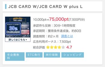 BC78E583-03D8-46A8-AB5D-EA9E0A2B5D1F.jpeg