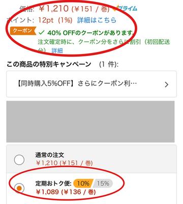 Amazon 3Mの梱包用透明テープが1個約75円!